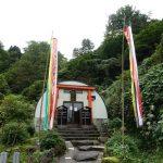 高龍神社「奥の院」の行き方を超簡単に分かり易く解説します
